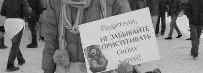 Частные объявления в троицке московской области визитницы для мужчин в екатеринбурге частные объявления