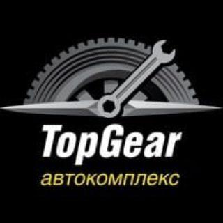 avtokompleks-top-gear-99-1478545323