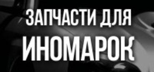 skidki-Nizhniy-Tagil-1446444301