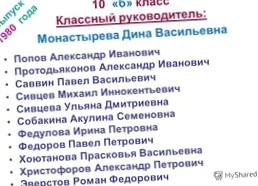 БЛОКИРОВКА ПО-РУССКИ