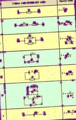 dvizhok-jelektrokardiogramma_1.jpg