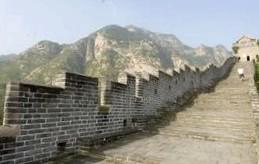 Great Wall Florid Китайская кухня
