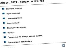 jekskursionnaja-poezdka-na-zavod-vw-v-kaluge_1.jpg