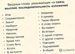 ЭКСПЕРТИЗА масляные фильтры ВАЗ. Цирроз печени
