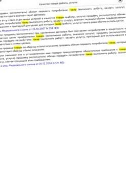kak-verno-priobresti-avtomobil_1.jpg