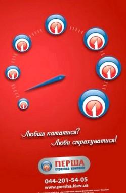 kogda-sgoraet-strahovka_1.jpg