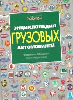 kormushka-s-gerbom_1.jpg