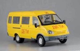 kto-poslednij-na-avtobus_1.jpg