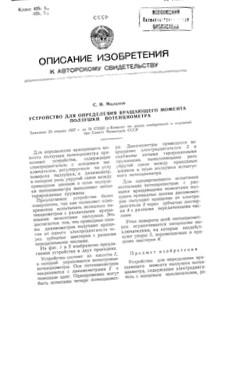mazda-6-coshlis-nravami_1.jpg