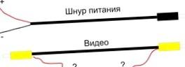 otchajannye-golovorezy_1.jpg