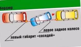 pjatimsja-k-avarii_1.jpg