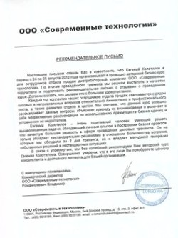 Продукт ЛИЦОМ РАЗВОЗНЫЕ ФУРГОНЫ