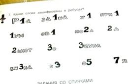 Русские внедорожники На всех парах по холоду