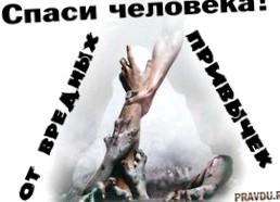 sejchas-jeto-i-nasha-preimushhestvo_1.jpg