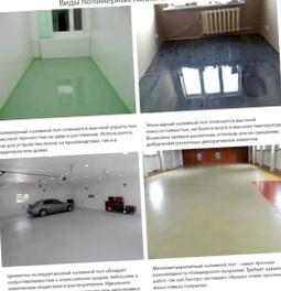 spasitelnyj-zapor-ot-klassiki-do-moderna_1.jpg