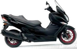 Suzuki Burgman AN650A Executive Потрясающий?  Превосходящий?