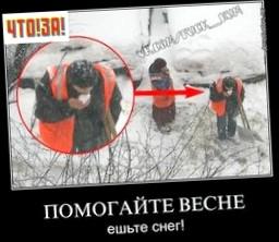 trade-in-po-russki-obmen-bez-obmana_1.jpg