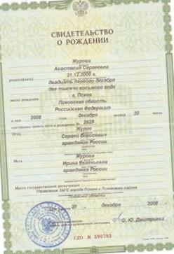 vorovskoj-ultimatum-podat-na-krasivyj-nomer_1.jpg