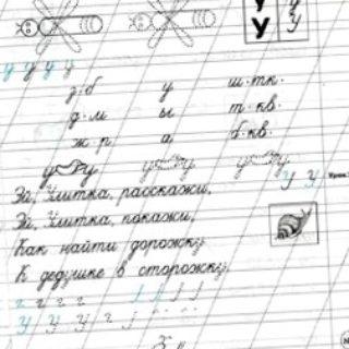 zr-03-2005-sovety-opytnyh_1.jpg