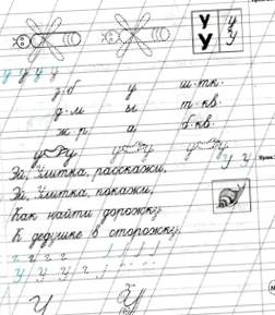 ЗР 03/2005 СОВЕТЫ Опытных