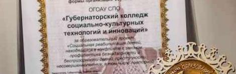 besplatnij-biznes-plan-shinomontazha_1.jpg