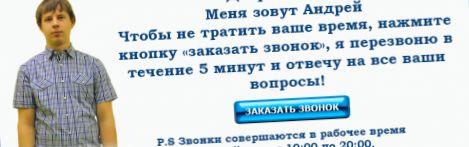 diagnostika-sistemi-ohlazhdeniya-dvigatelya-kamaz_5.jpg
