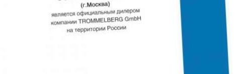 dmitrovskie-podemniki-dlya-avtoservisa-bu_1.jpg