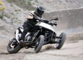 eksklyuziv-trehkolesnaya-shema-motocikla-brude_1.jpg