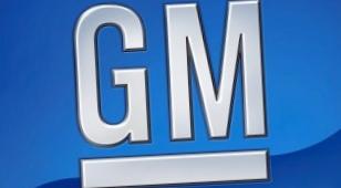 gm-otzivaet-bolee-117-tisyach-avtomobilej_1.jpg