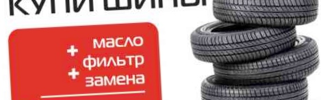 kupi-maslo-zamena-besplatno-kazan_1.jpg