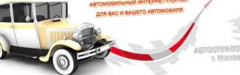 kuzovnoj-remont-sao-moskva-moskva_1.jpg