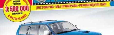 remont-avtomobilej-micubisi-autlender_1.jpg