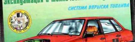 remont-avtomobilej-vaz-21099-prodazha_1.jpg