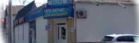 samij-krupnij-magazin-avtozapchastej_1.jpg