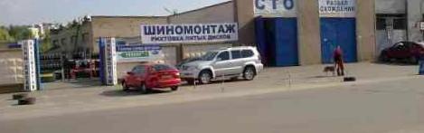 shinomontazh-17-hornet_1.jpg