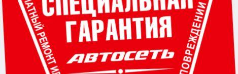 shinomontazh-v-vitebske-ceni-na_1.jpg