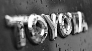 Toyota-otzivaet-65-mln-mashin-iz-nih-740-tis-v-yaponii