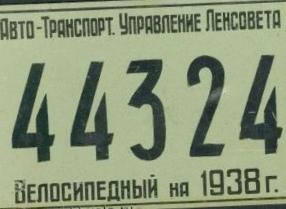 u-mopedov-svoi-nomera_1.jpg
