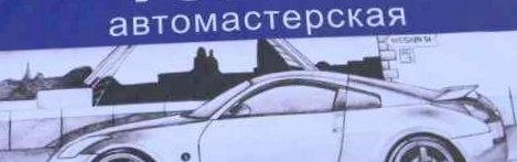 zamena-masla-kazan-cenarizin_1.jpg