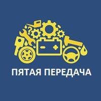 1_avtomagazin-pyataya-peredacha